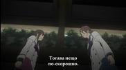 [ Bg Subs ] Shinsekai Yori - Епизод 11
