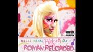 Nicki Minaj - Hov Lane