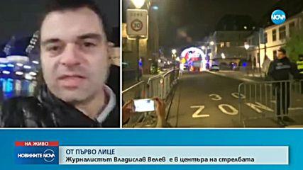 Владислав Велев: Тази година проверките на базара не бяха толкова засилени
