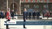 Смяна на почетния гвардейски караул по случай 9 май
