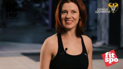 Супер Сериите С05 Еп07 - Тренировки по време на бременност -
