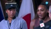 Глобиха Серина Уилямс със 17 000 долара за скандала на финала на US Open
