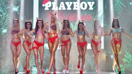 Playboy Коледно Парти