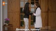Днешните придворни - 23 еп. (rus subs)