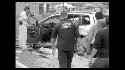 Bg Mafia 4 V Chest Na Umrelite Bosove
