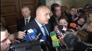Борисов: Няма да искам оставката на Москов