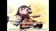boukyaku_no_senritsu 04 bg