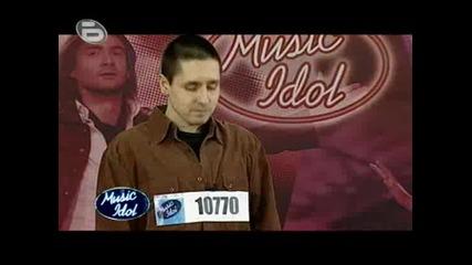 Music Idol 3 - Жулиен, Който Нямаше Какво Да Прави И Се Пробва Ей Така