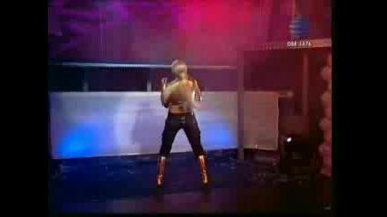 Гергана - Танцувай С Мен