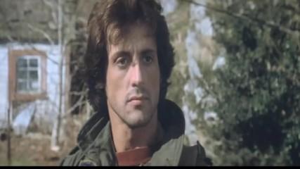 Рамбо взима 80-те години: част 1
