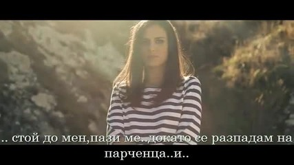One Less Reason - Your Beautiful Ending /превод/