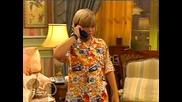 Лудориите на Зак и Коди Епизод 28 Бг Аудио The Suite Life of Zack and Cody
