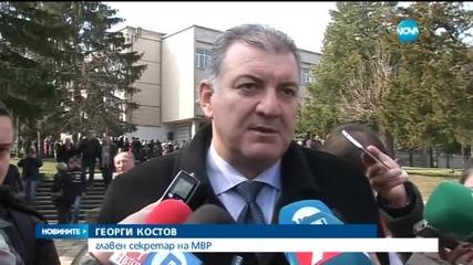 Назначени са две проверки на злополучната операция в Лясковец