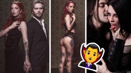 Какво е да си истински вампир? Секси двойка разказва с подробности