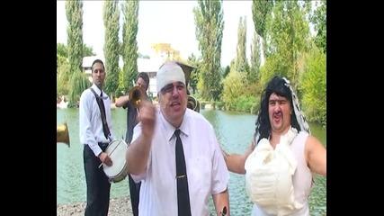 Доктора & Попа feat. Добо - Моята Жена