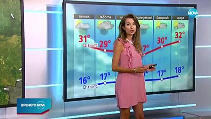 Прогноза за времето (16.07.2020 - централна емисия)