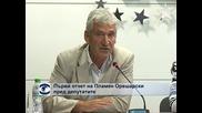 Примиерът Орешарски представи първия отчет пред депутатите