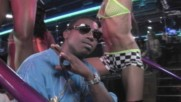 Gucci Mane - Freaky Gurl (Оfficial video) viral version