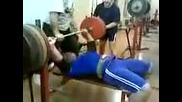 Lejanka 300 kg