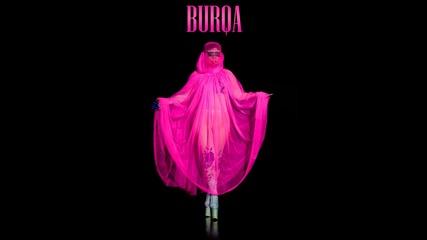 Lady Gaga - Aura (превод)