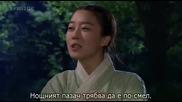 [бг субс] Strongest Chil Woo - епизод 3 - част 1/4