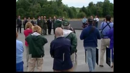 Министърът на отбраната на САЩ почете паметта на жертвите на атентаторите от 11 септември