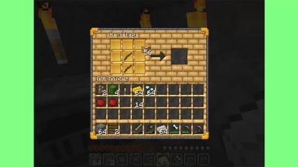 Как се прави pickaxe-кирка в Minecraft