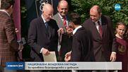 Наградиха 20 български младежи за благородство и доблест