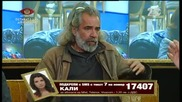 Vip Brother 2014 ( 12.11.2014 ) - част 3