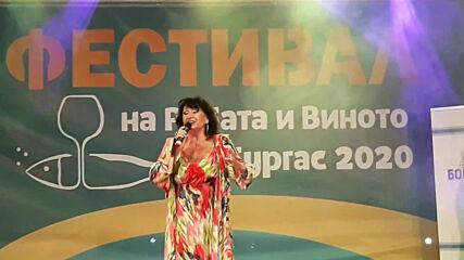 """Фестивал на рибата и виното 2020 в Бургас. Йорданка Христова - """"Песен моя, обич моя"""""""