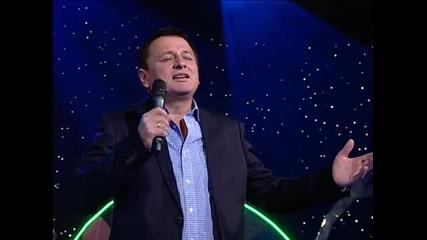 RADE LACKOVIC - NE STARIM JA - (BN Music - BN TV)