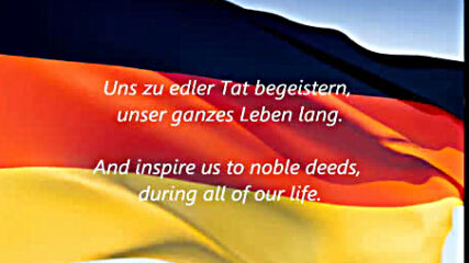 Националният Химн На Германия - Das Ist Eine Deutschlandlied ( Песента На Германия)