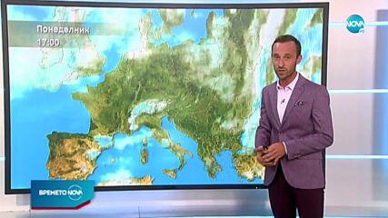 Прогноза за времето (11.07.2020 - централна емисия)
