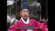 [ Bg Sub ] Hong Gil Dong - Епизод 3 - 1/3
