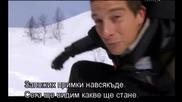 Оцеляване на предела - Северния полярен кръг - с превод [част1/2]