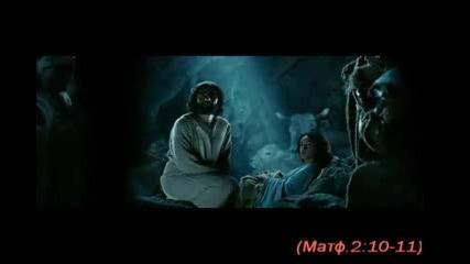 3 История на отстъплението. Култът на православието 1 ( Daily 123123)