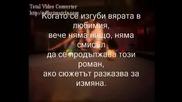Aventura & Thalia - No No No (bg Prevod)