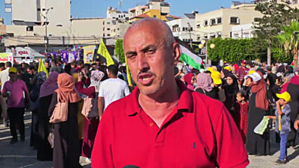 State of Palestine: Thousands in Gaza Strip protest Israeli West Bank annexation plan
