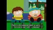 South Park / Сезон 13, Епизод 05 / Бг Субтитри