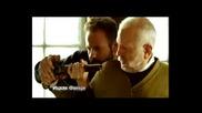 Пазачът На Мъртвте - Trailer