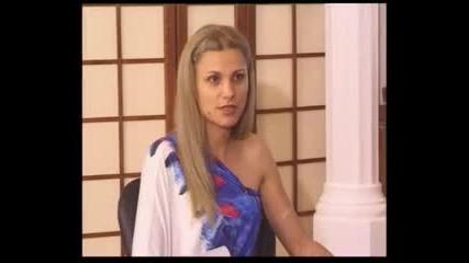 Десислава Дюлгерян - Преобразена
