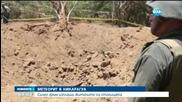 Метеорит падна в Никарагуа - Новините на Нова