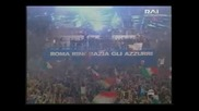 Circo Massimo Celebration - We Are The Champion