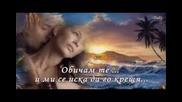 Massimo Ranieri - Quando L' Amore Diventa Poesia (io Canto)