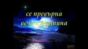 (превод) Stamatis Gonidis - Na Xanarxosoun (превод)
