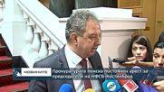 Прокуратурата поиска постоянен арест за председателя на НФСБ-Костинброд