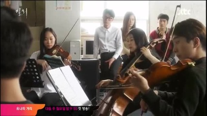 [eng sub] Secret Love Affair E16 Final