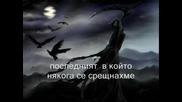 Аксел Руди Пел - Във Въздуха Тази Нощ