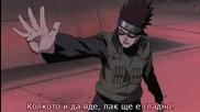 Naruto Shippuuden 227 [bg Sub] Високо Качество