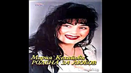 Maria Kehaiova-greshnica
